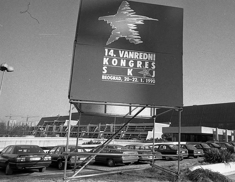 Posljednji dan SFRJ
